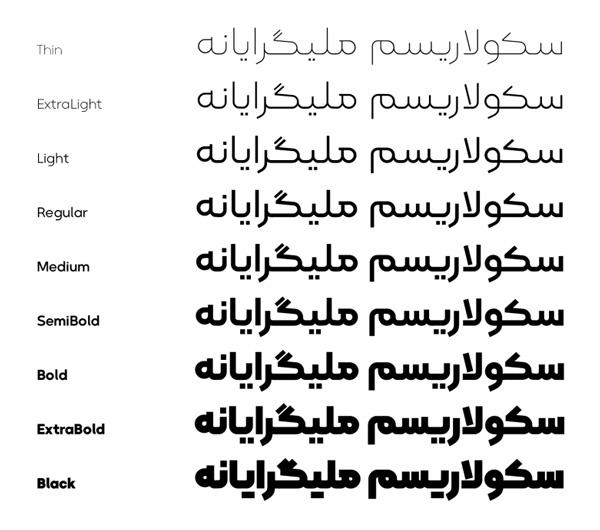 فونت کلمه Kalameh