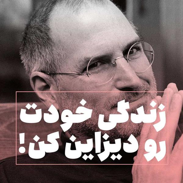 دانلود رایگان فونت فارسی انجمن anjoman
