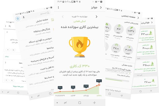 بهترین فونت فارسی طراحی رابط کاربری