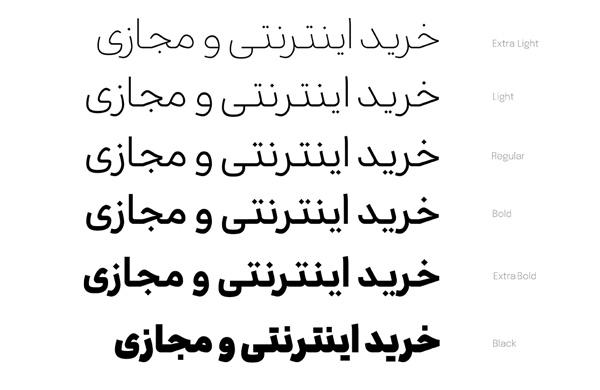 وزن های فونت فارسی نورا