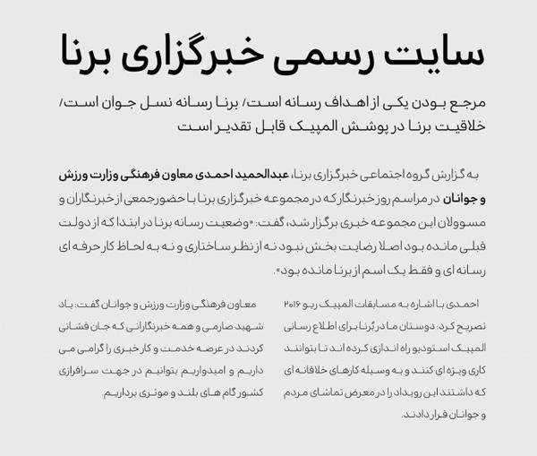 قلم نورا، فونت نورا، دانلود فونت فارسی