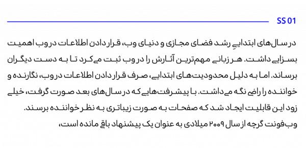 قلم نورا، قلم وب طراح عاطفه محمدی