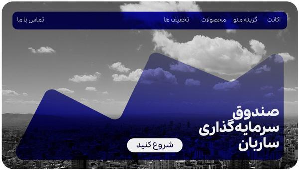 فونت فارسی پلاک