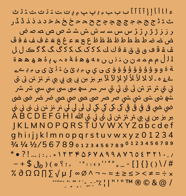 دانلود فونت مخصوص طراحی لوگو تایپ، دانلود فونت فارسی مخصوص روزنامه