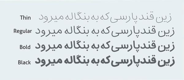 دانلود فونت اژدر azhdar