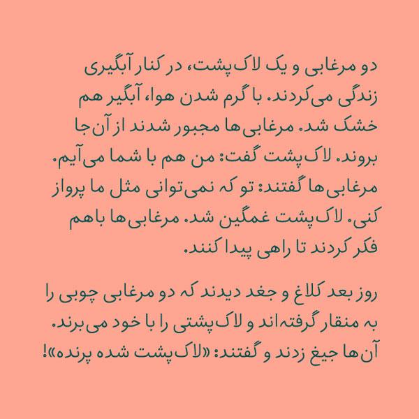 فونت فارسی دبستان