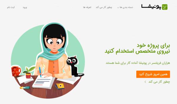 بهترین فونت دست نویس فارسی، دانلود رایگان فونت دست نویس