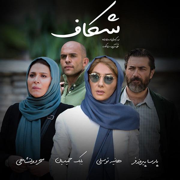 فونت لیلا، دانلود فونت فارسی لیلا، فونت دست نویس فارسی