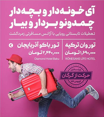 دانلود رایگان قلم فارسی ری Ray