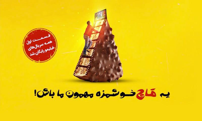 دانلود رایگان بهترین فونت گرافیکی و رمانتیک فارسی - فونت آتابای