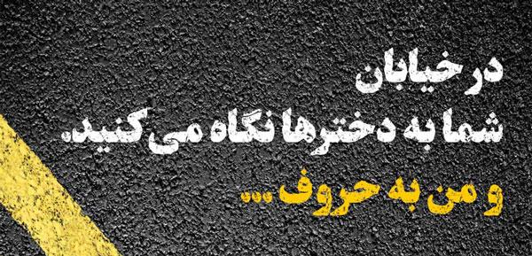 بهترین فونت های رایگان فارسی